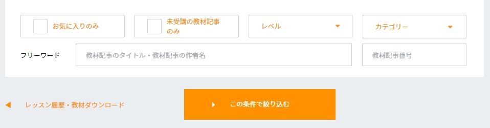 f:id:raku-eigo-momo:20210901121707j:plain
