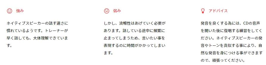 f:id:raku-eigo-momo:20210903131545j:plain