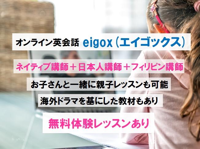 f:id:raku-eigo-momo:20210905222123j:plain