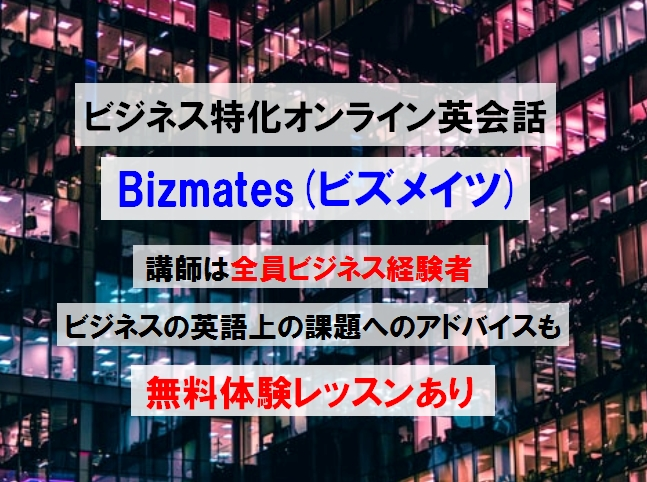 f:id:raku-eigo-momo:20210907110922j:plain