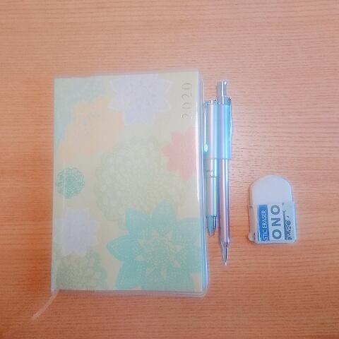 f:id:raku-kurashi:20200113121013j:plain