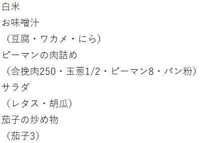 f:id:raku-kurashi:20200119073424j:plain