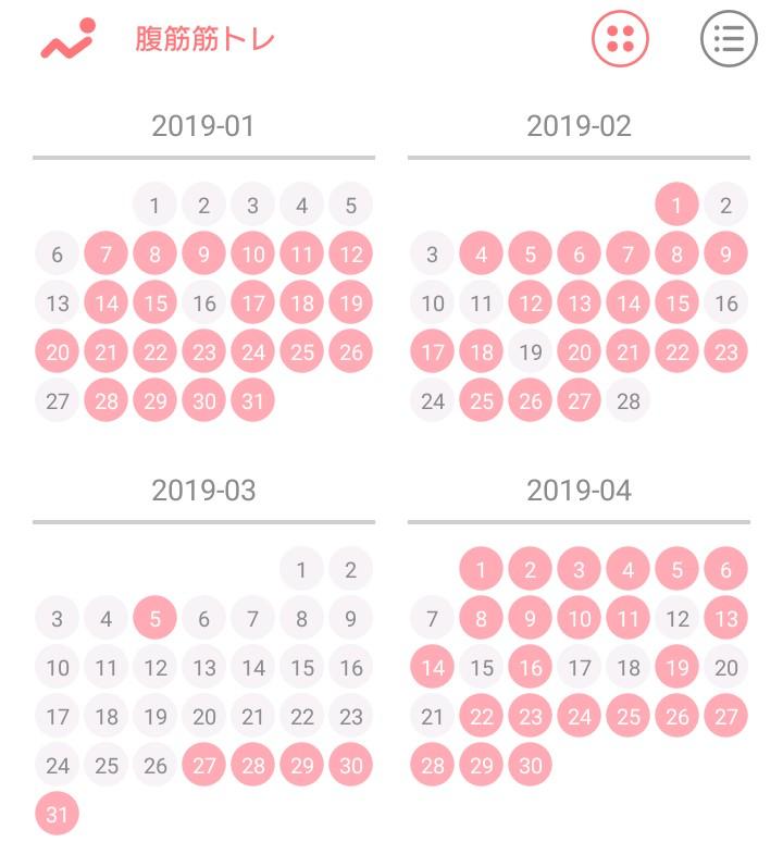 f:id:raku-kurashi:20200119142705j:plain