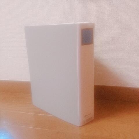 f:id:raku-kurashi:20200125085041j:plain