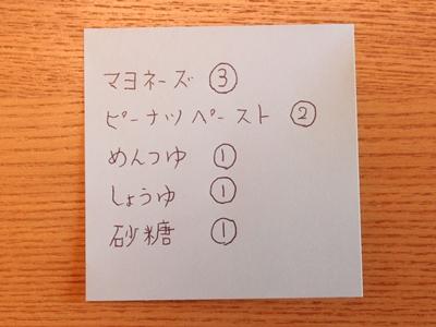 f:id:raku-kurashi:20200219125932j:plain