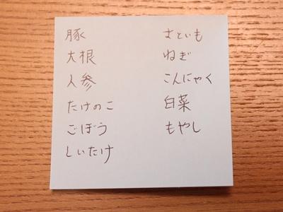 f:id:raku-kurashi:20200223065033j:plain