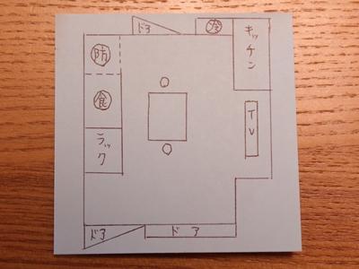 f:id:raku-kurashi:20200226083851j:plain