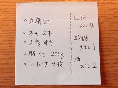 f:id:raku-kurashi:20200227082258j:plain