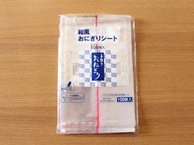 f:id:raku-kurashi:20200301150524j:plain