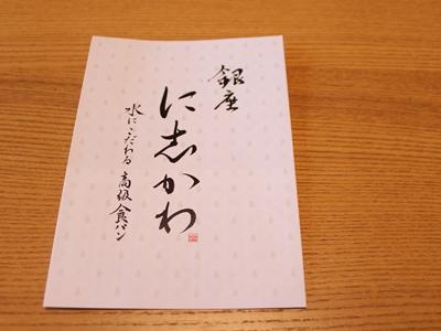 f:id:raku-kurashi:20200305171810j:plain