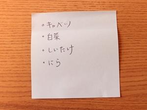 f:id:raku-kurashi:20200321105829j:plain