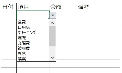 f:id:raku-kurashi:20200323083926j:plain