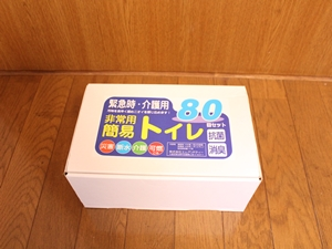 f:id:raku-kurashi:20200325162121j:plain