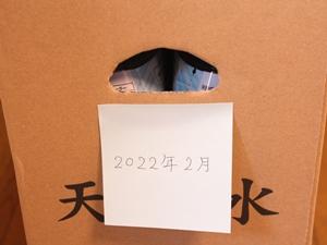 f:id:raku-kurashi:20200325162816j:plain