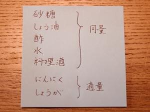 f:id:raku-kurashi:20200330172921j:plain