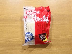 f:id:raku-kurashi:20200331200604j:plain