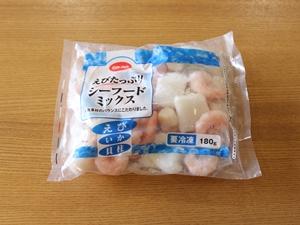 f:id:raku-kurashi:20200405172049j:plain