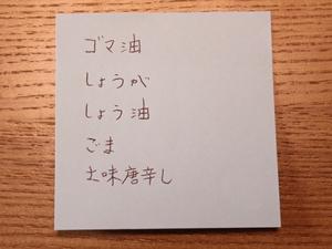 f:id:raku-kurashi:20200412093255j:plain