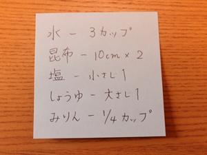 f:id:raku-kurashi:20200417155629j:plain