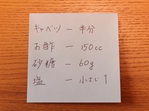 f:id:raku-kurashi:20200505181248j:plain
