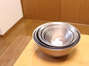 f:id:raku-kurashi:20200512180803j:plain