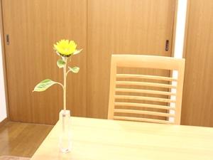 f:id:raku-kurashi:20200521184648j:plain