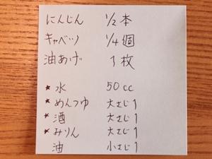 f:id:raku-kurashi:20200622145356j:plain