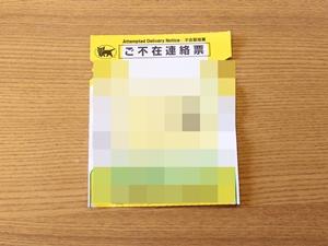 f:id:raku-kurashi:20200624050221j:plain