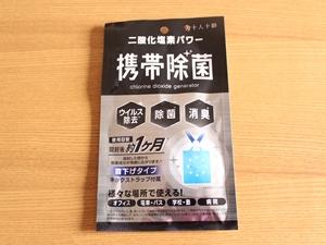 f:id:raku-kurashi:20200701154022j:plain