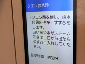 f:id:raku-kurashi:20200916114552j:plain