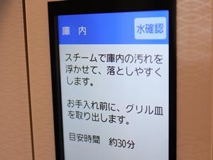 f:id:raku-kurashi:20200916114850j:plain