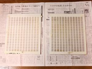 f:id:raku-kurashi:20200916124521j:plain