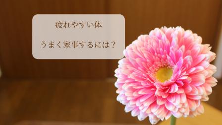 f:id:raku-kurashi:20210116074605p:plain