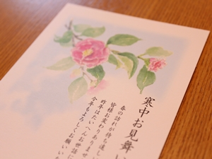 f:id:raku-kurashi:20210116113705j:plain
