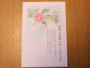 f:id:raku-kurashi:20210116113902j:plain