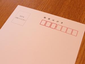 f:id:raku-kurashi:20210116114057j:plain