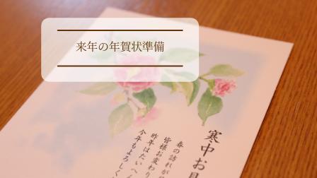 f:id:raku-kurashi:20210116121121p:plain