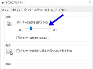 f:id:raku-kurashi:20210131092728j:plain