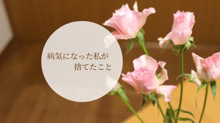 f:id:raku-kurashi:20210203070454p:plain