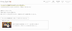 f:id:raku-kurashi:20210226131854j:plain