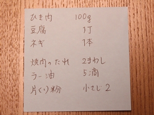 f:id:raku-kurashi:20210307192032j:plain
