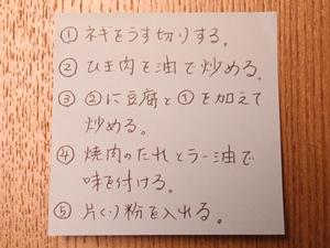 f:id:raku-kurashi:20210307192145j:plain
