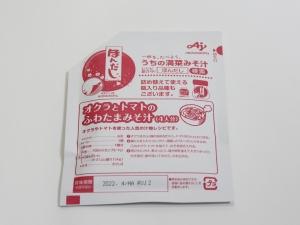 f:id:raku-kurashi:20210310193804j:plain