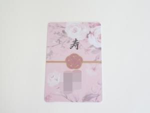 f:id:raku-kurashi:20210515073621j:plain
