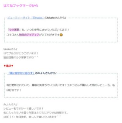 f:id:raku-kurashi:20210825103212j:plain