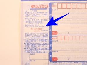 f:id:raku-kurashi:20211015054456j:plain