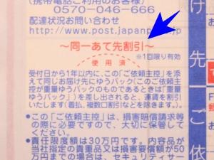 f:id:raku-kurashi:20211015054800j:plain