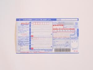 f:id:raku-kurashi:20211016084313j:plain