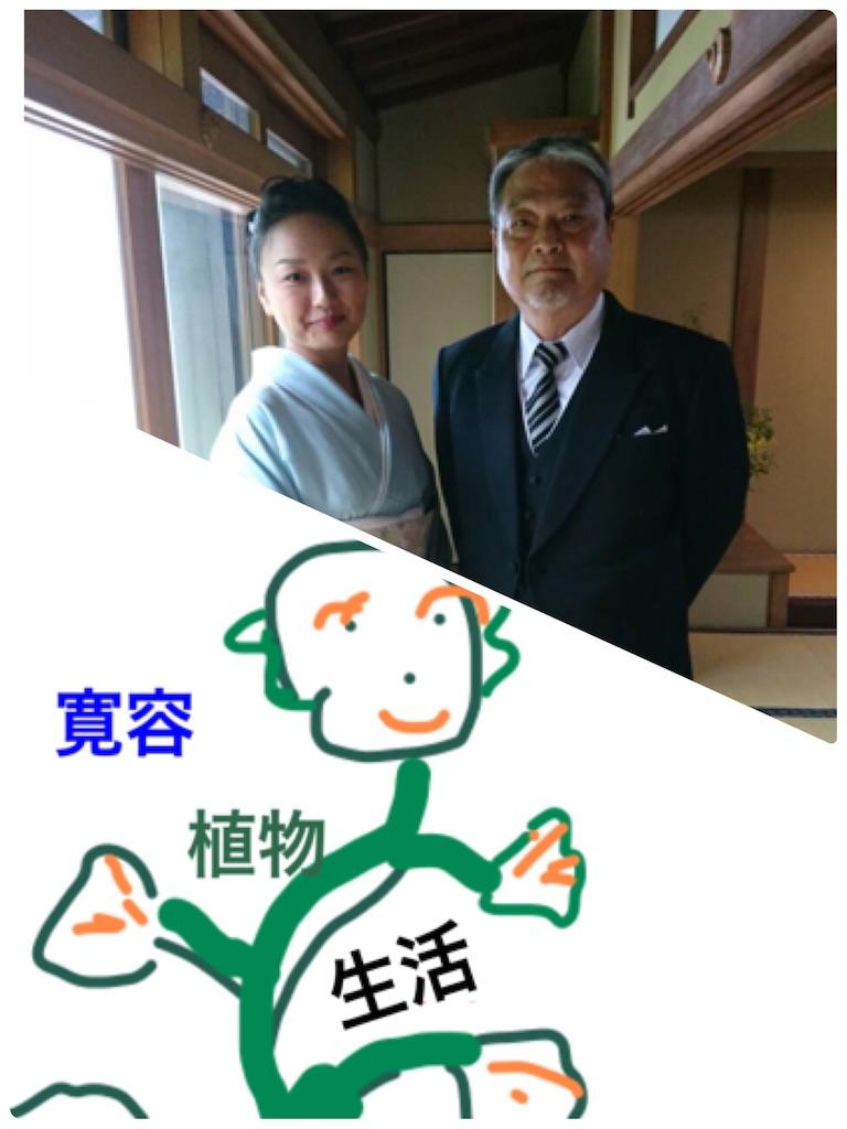 f:id:rakuchinojisan25:20170521122321j:image