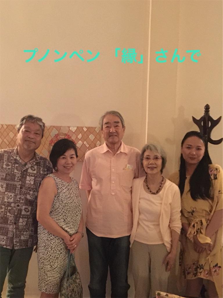 f:id:rakuchinojisan25:20180405143112j:image